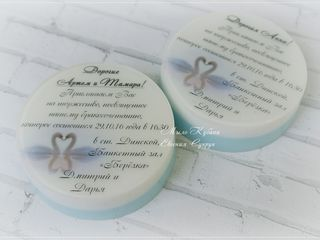 Invitatii in forma de sapun