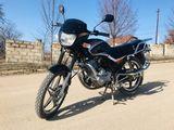 Viper Fekon-150-4G