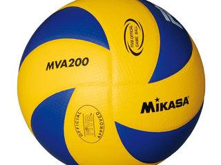 Minge Mikasa. Pompa. Мяч Mikasa. Насос.