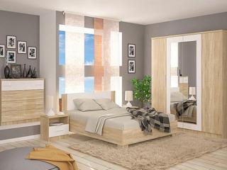 Dormitor set/Prețuri accesibile - Спальни комплект/Низкие цены