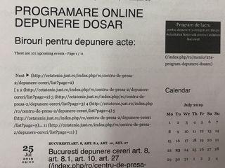 Бесплатное онлайн программное обеспечение