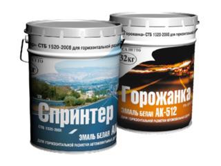 Компания представляет в Молдове материалы,краски,стеклошарики,оборудованиие,технику, для дор. разм.