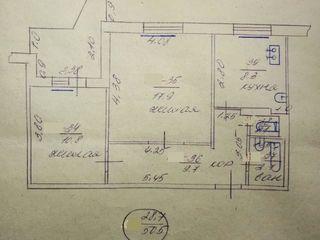 Двухкомнатная с ремонтом, ул. Вальченко 43, 2-эт., 20 000 $ + мебель.