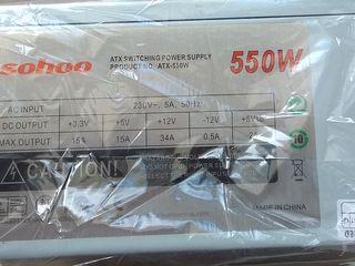 Hовый блок питания 550w - 340 lei