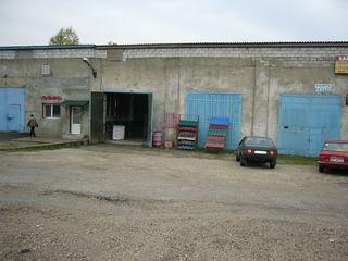 Авто мастерская  ,торговля ,склад.