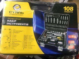 899 lei instrument