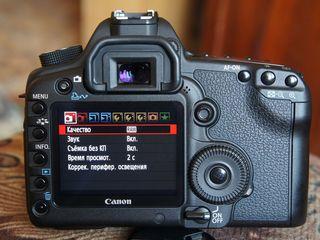 Canon 50d nou cu obiectiv 70 300mm is Profesional.