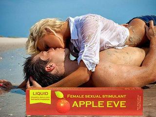 Apple Eve - cамый сильный возбудитель для женщин с быстрым эффектом, анонимная доставка!