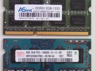 Обменяю оперативную память для ноутбука 2х2Гб DDR3 на одну планку 4Гб