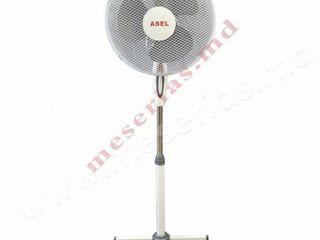 Ventilator de podea ASEL-45w