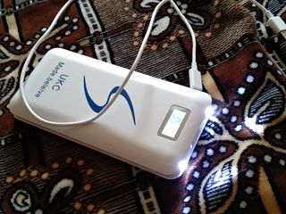 Powerbank UKC