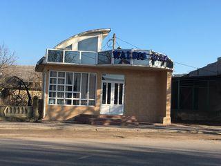 Vind magazin in Orhei , Slobotca numele Waldes