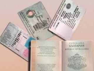 120 lei bulgara (botanica),contracte,paș.tehn.pu mașină/ болгарский, контракты, тех.пасп.на машину