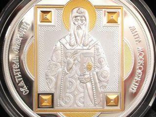 Монеты Молдовы серебряные золотые подарочные