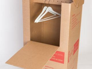 Картонные коробки + транспорт и грузчики для переездов ! у нас всё включено !