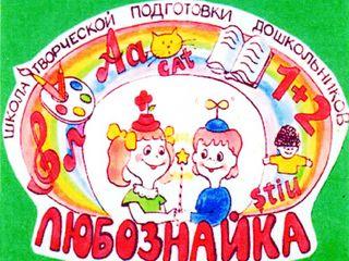 Занятия для детей 3-4 лет