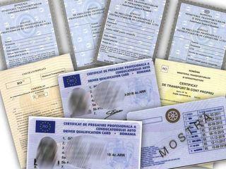 Румынские водительские права - ADR + CIP - дешево