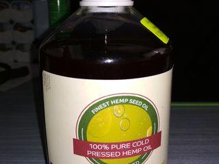 Масло семян конопли -- карпятникам