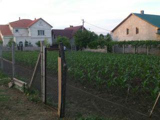 Loc pentru constructie in satul Straisteni...linga comuna Bacioi. 7 km de la botanica