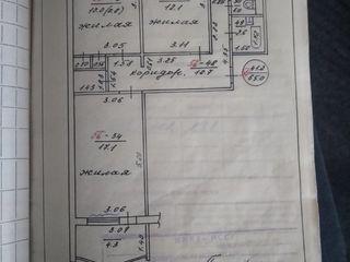 Продается 3-х комн квартира или обмен на частный дом в Бендерах.