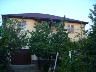 Urgent,urgent! Se vinde casă de locuit în satul Maximovca.