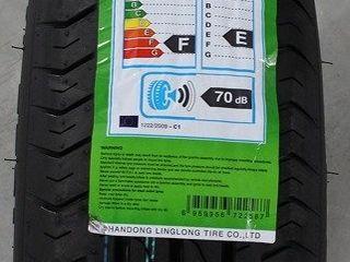 Купить шины R13 от 271 лея с доставкой по Молдове