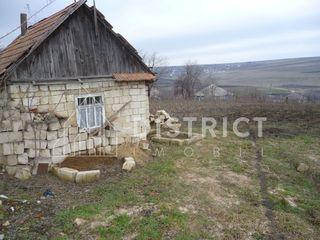 Lot pentru construcții, Cruzești, 16 ari.