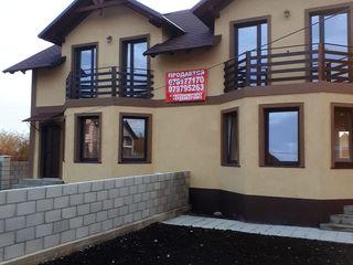 Casa noua in Bubuieci numai 44900 Euro
