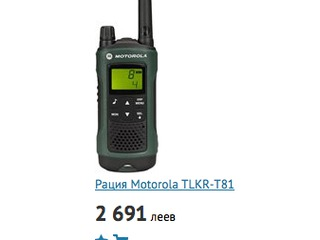 Radio staţiile Motorola. Livram! Posibil si in credit.