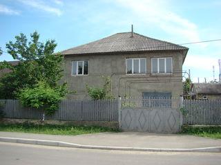Ofertă atractivă - Ciorescu în centru casă cu 7,5 ari !!!