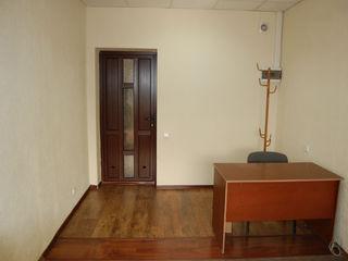 Oficiu mobilat, centru ,str.Tighina,   20mp
