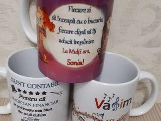 Idei pentru cadouri сana, husa personalizata именные кружки футболки тарелки чехлы для телефона