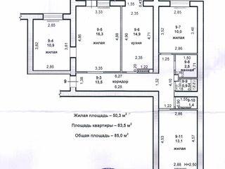 4-х комнатная квартира в Бендерах.