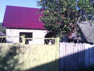 vind casa nefinisata urgent  in ialoveni sat ulmu 30km de la chisinau