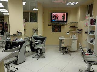 в центре города салон красоты можно использовать под мастерские и офис