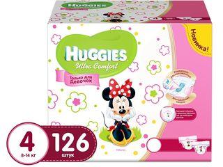 HUGGIES DISNEY BOX по выгодной цене!