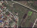 Teren 5ari pentru constructie in Stauceni. Se vinde sau schimb pe auto 5000 euro. Urgent!