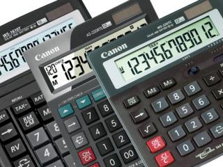 Новые калькуляторы - скидки !!!