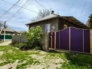 Продаётся дом (Чадыр-Лунга)