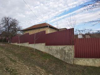 Продаётся дом в гор Чадыр-Лунга.