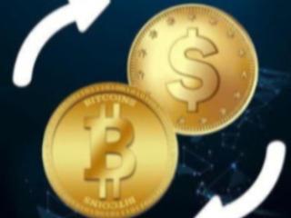 Продам/куплю cumpar/Vince Bitcoin.