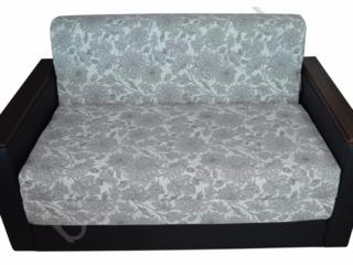 Canapea Confort N-1 M (30-743). Oferim garanție!!