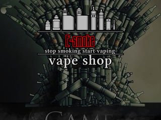 E-SMOKE.MD - Купи Жидкость и учавствуй в РОЗЫГРЫШЕ!