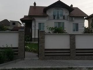Oдноэтажный дом  Ставчены 115 м  .Casa cu un nivel    c.Stauceni
