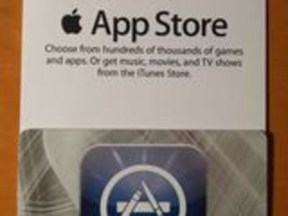 - 10% App Store $100 Gift Card