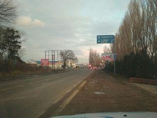 Сдаются  магазины(50-250кв.м.), ангар-склад - обьездная города Бэлць.