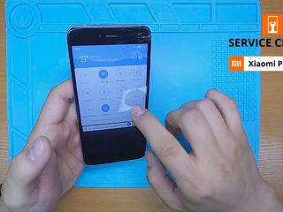Xiaomi RedMi Note 5A Prime Стекло разбил -заберём, починим, привезём !!!