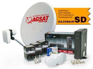 Спутниковая антенна весь комплект б/у с установкой