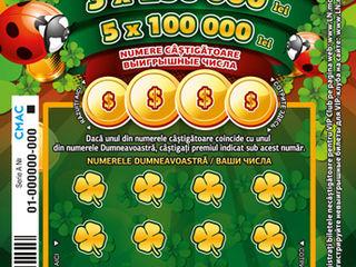 Cumpar bilete necistigatoare a loteriei nationale !