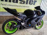 Kawasaki 636 BG